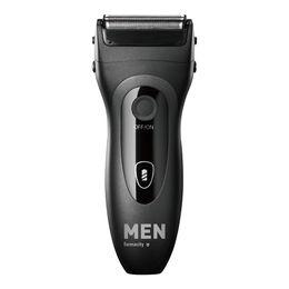 afeitadora-electrica-men-farmacity-gris