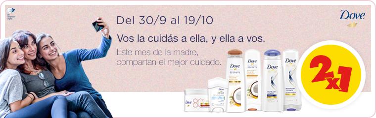 Unilever_Dove_hasta_2x1